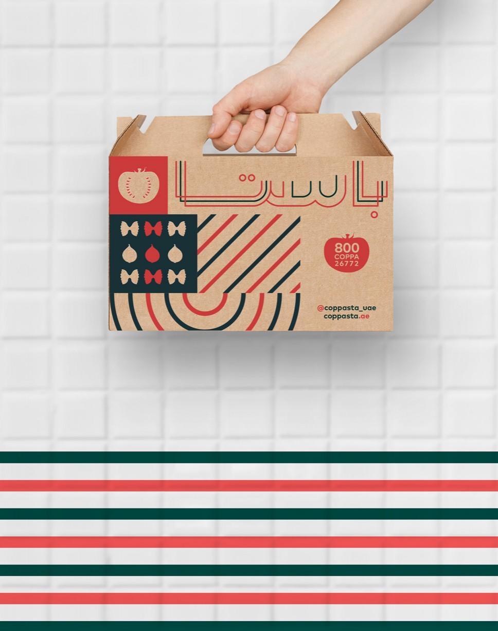 Coppasta_Takeaway_Box